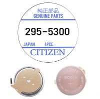 Capacitor For Citizen Eco Drive D600 Movement 295-53